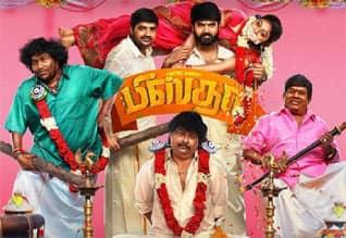 Tamil New Film ஜென்டில்மேன் (தெலுங்கு)