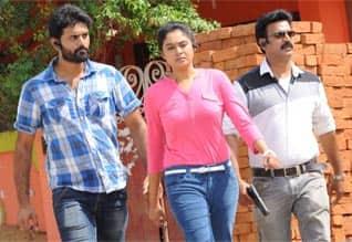 Tamil New Film அர்த்தநாரி