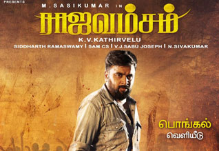 Tamil New Film Rajavamsam