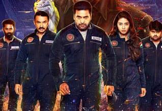 Tamil New Film டிக் டிக் டிக்