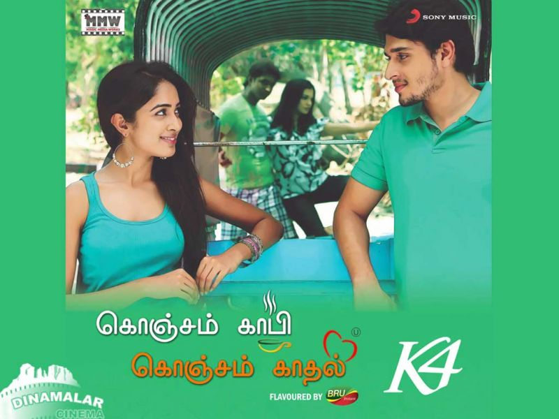 Tamil Cinema Wall paper Konjam Coffee Konjam Kadhal