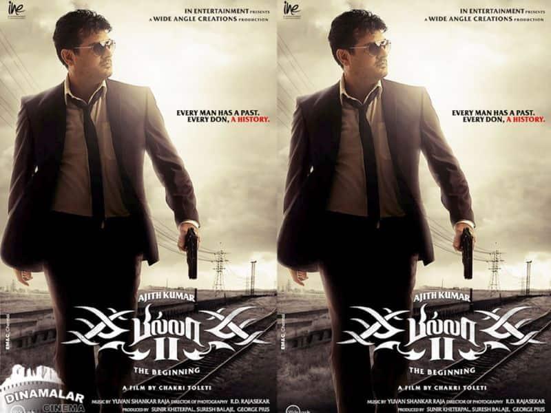 Tamil Cinema Wall paper Billa-2