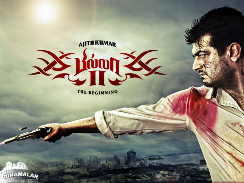 Tamil Cinema Wall paper Billa-2