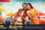 Tamil Flim Wallpaper All in all azhagu raja