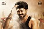 Tamil Flim Wallpaper Mersal
