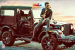 Tamil Flim Wallpaper Ayogya