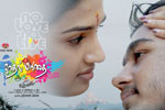 Tamil Flim Wallpaper Kadhal Pathai