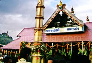 Do you know the meaning of THATHVAMASI | Temples in Tamil Nadu