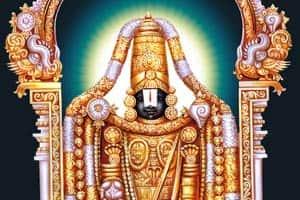 வேங்கடேச ஸ்தோத்ரம்