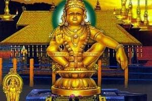 மந்த்ர புஷ்பம்